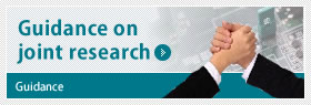 Guidance on joint research